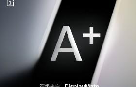 """获DisplayMate A+评分,一加7 Pro引领""""流畅""""体验新纪元"""
