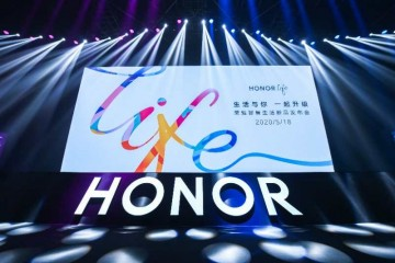 5G+IoT元年荣耀总裁赵明有决心冲击IoT品牌榜首