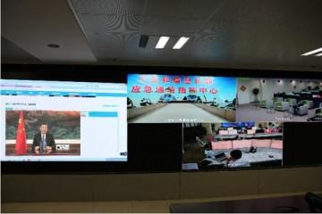 工信部圆满完成第73届世界卫生大会(WHA)开幕式参会通讯保证使命