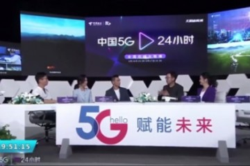 赵文卓等大咖做客我国5G·24小时在线大联播热议5G焦点论题