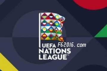 欧国联买球APP推荐10月重启各组豪强拼席位