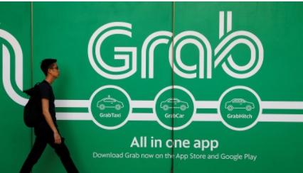 东南亚科技企业赴美IPO风头正起网约车巨头Grab本周公布上市消息