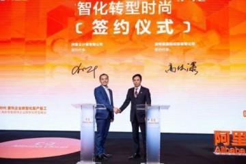 净利润上涨约40%,波司登营收创新高,引领中国品牌领先全球
