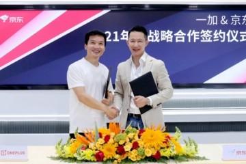 一加京东签署三年战略合作,强强联合为消费者带来极致体验