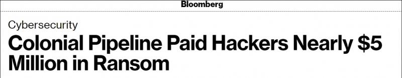 美国最大燃油管道商向黑客付赎金给了500万美元加密货币