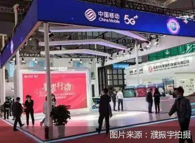 中国移动拟登上交所三大运营商竞逐A股市场