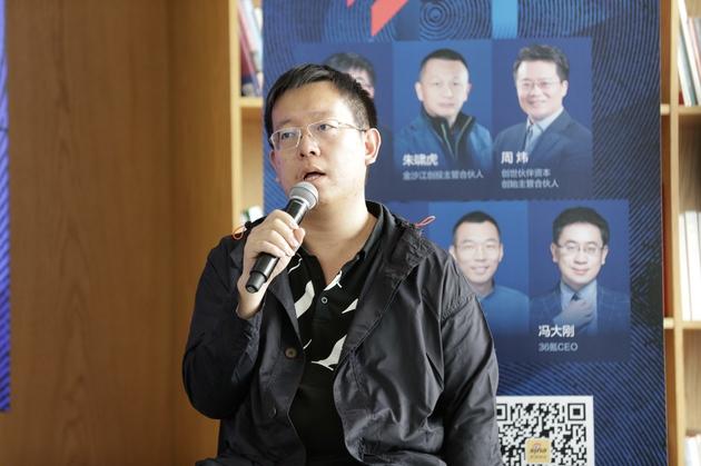 中啡CEO郭磊咖啡市场是个缓慢释放的过程国产咖啡认可度变高了