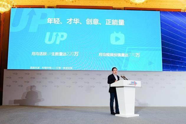 陈睿视频化是大潮流B站泛知识内容播放占比达45%