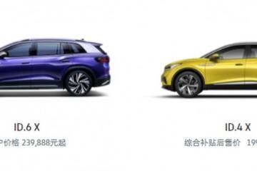 大众预计7月中国市场ID系列车型销量将翻一番至6000辆